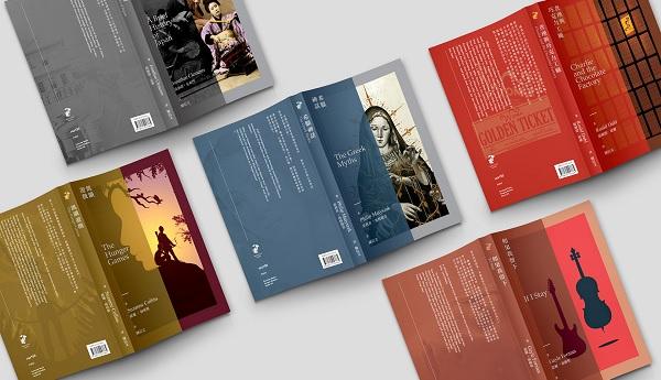 book cover design - طراحی جلد کتاب